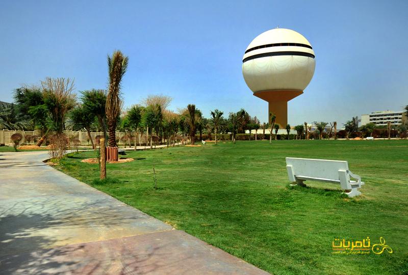 حديقة مركز الملك خالد الحضاري